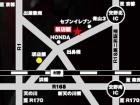 店舗 地図写真